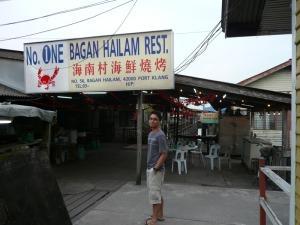 Bagan Hailam