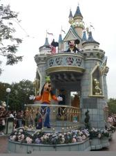 Sila Mickey