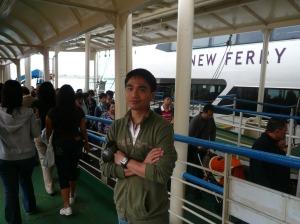 New World First Ferry